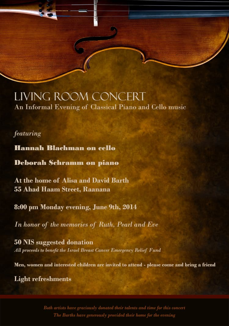 A LIving Room Concert to Benefit the Lemonade Fund